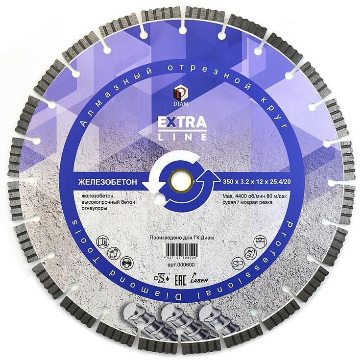 Диск алмазный 230*22,2*2,5*10мм Диамир Железобетон TURBO EXTRA Line
