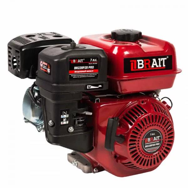 Двигатель бенз. BRAIT-220P20 PRO (170F PRO) 7.0л.с. 16кг 20мм увеличенный моторесурс