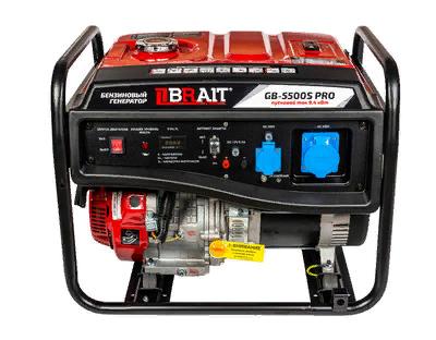 Генератор бенз. BRAIT GB-5500S PRO