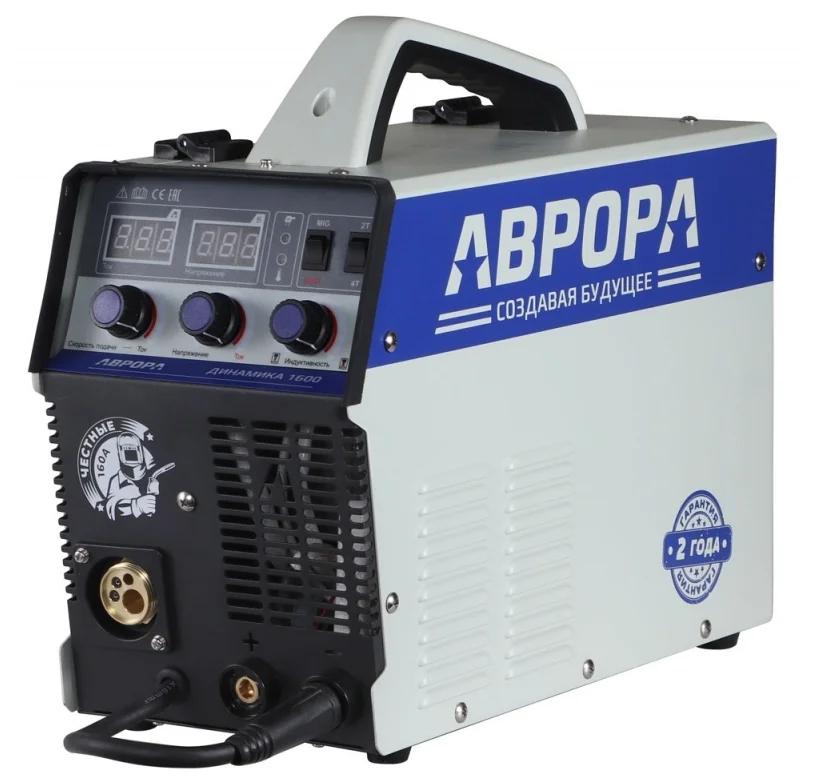 Полуавтомат Динамика 1600 Aurora MIG/MAG+MMA+TIG
